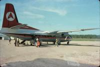 Ansett aircraft, Horn Island, 1976