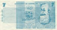 Seven dollar note, 1977