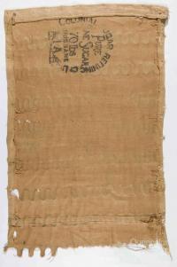 CSR sugar bag